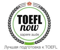 TOEFLnow!